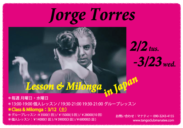 Jorge-Torres-016最終アウトライン2web