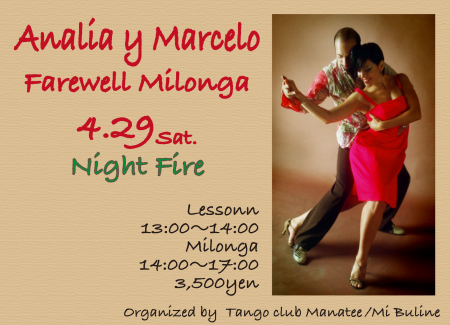 Analia-y-Marselo-Night-Fire