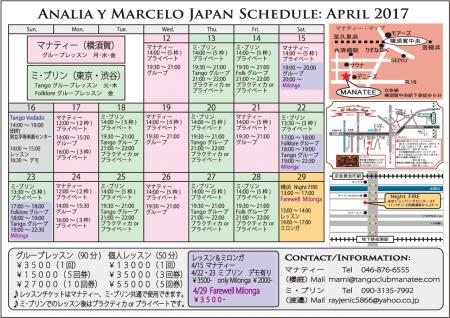 analia-marcelo-japan-2017